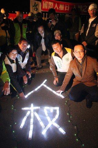 00-挺扁團體人權之夜